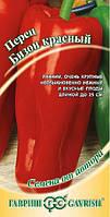 Перец сладкий  Бизон Красный  0,1 г Гавриш