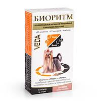 Биоритм для собак малых размеров (менее 10 кг) 48 таблеток