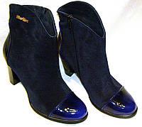 Ботильены замшевые на каблуке 40 р., фото 1