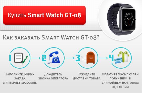 Кликайте и купите часы Smart Watch GT 08