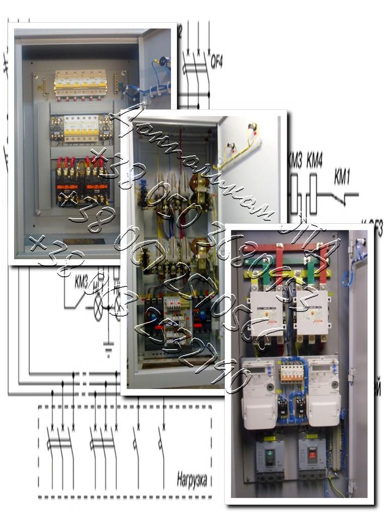АВР-500 устройство аварийного ввода резерва с секционированием