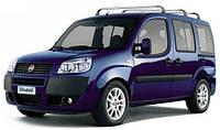 Fiat Doblo (гальмівний диск 284 мм)