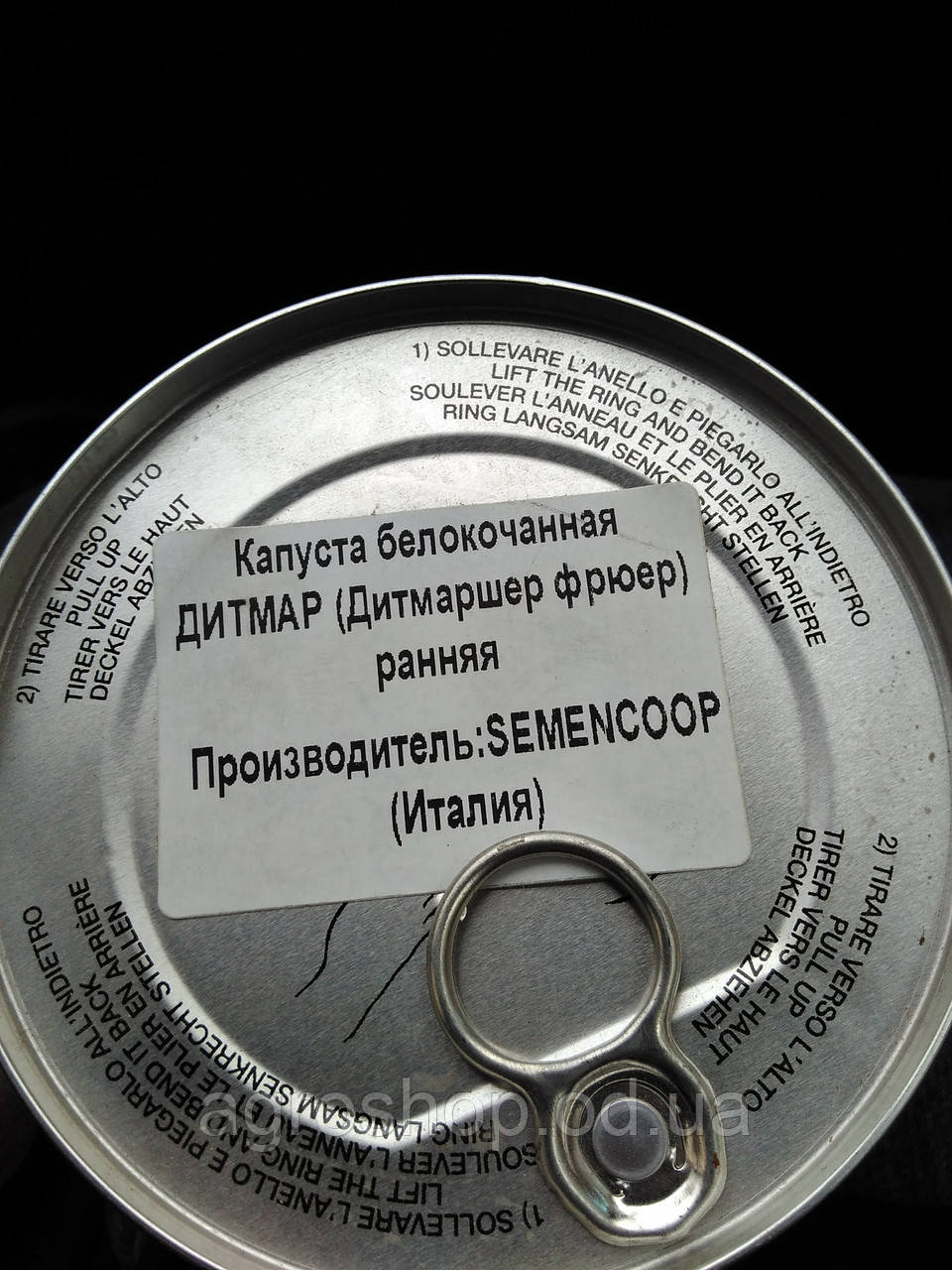 Капуста Дитмаршер Фрюер 500г Semencoop