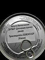 Капуста Дитмаршер Фрюер 500г Semencoop, фото 1