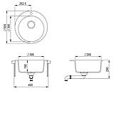 Гранітна мийка AquaSanita Raund SR-100 (505 мм)., фото 2