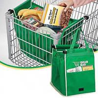Вместительная хозяйственная сумка Grab Bag 2 шт