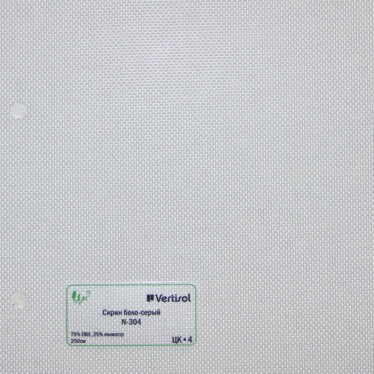 Рулонные шторы Одесса Ткань Скрин Бело-серый