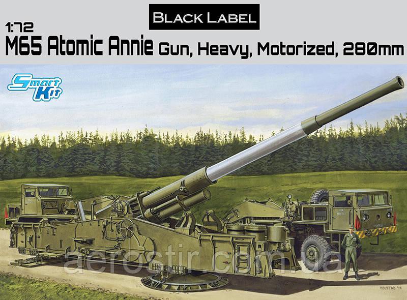 M 65 Atomic Annie Gun 280 mm       1\72       DRAGON