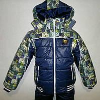 Куртка детская осенняя для мальчика 6,7,8 лет