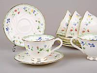 Кофейный набор 100мл 12 предметов Цветочки Lefard 264-571