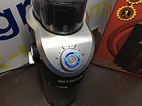 Электрическая жерновая кофемолка VT-5033