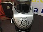 Электрическая жерновая кофемолка VT-5033, фото 8