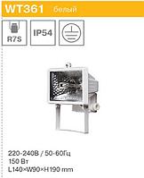 Прожектор галогенный 150W (WT361) BUKO