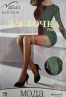 Капроновые колготки Ласточка Female.  40 Den. CA2005