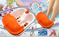 Гидромассажная ванна с ИК прогревом Multifunctional Foot Bath