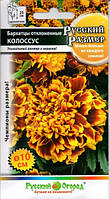 Семена Бархатцы отклоненные Колоссус 30 семян Русский огород