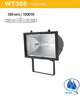 Прожектор галогенный 1000W (WT366) BUKO черный