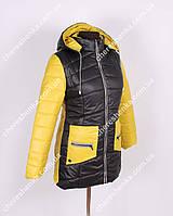 Женская куртка  весна/осень OKH1