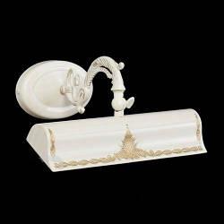 Подсветка для картин, зеркал 2153/2 белый