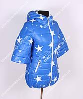 Женская куртка  весна/осень OKH2