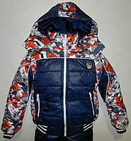 Куртка детская осенняя для мальчика 5,6,7,8,9 лет