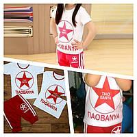 Летний костюм Звезда ( красный )