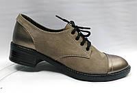 Туфли  кожаные  на шнурках.