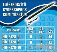 Вертлюг быстросъемный с резиновым конусом М (№8-12кг)