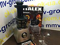 Соковыжималка VITALEX VL-5403 низкооборотный шнековый отжим