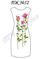 Платье женское без рукавов ПЖ52