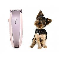 Машинка для стрижки животных Surker Pet Hair Clipper, фото 1