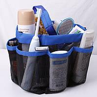 Органайзер для ванной комнаты 8-Pocket Shower Caddy