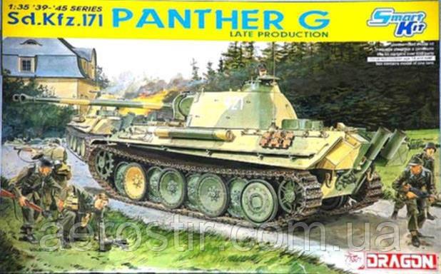 Сборная модель танка Sd.Kfz.171 ' PANTHER  G'          1\35         DRAGON