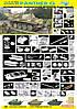 Сборная модель танка Sd.Kfz.171 ' PANTHER  G'          1\35         DRAGON, фото 2