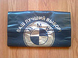 Пакеты майка BMW 44*75 см., полиэтиленовые плотные пакеты, купить прочный пакет БМВ оптом от производителя, фото 3