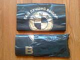 Пакеты майка BMW 44*75 см., полиэтиленовые плотные пакеты, купить прочный пакет БМВ оптом от производителя, фото 4