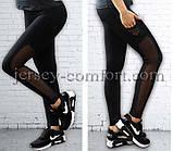 Спортивні брюки -штани жіночі. Мод. 1091. (еластан), фото 3