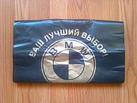 Полиэтиленовые пакеты-майка BMW, SUPER BAG большие плотные