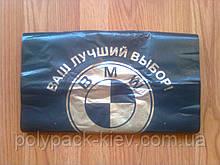 Поліетиленові пакети-майка BMW, SUPER BAG великі щільні