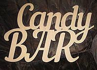Слова для фотосессий  и декора Candy Bar