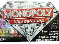 HASBRO Настольная игра Монополия миллионер, рус.яз.