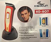 Машинка для стрижки Xibodun XD-807