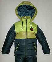 Куртка детская осенняя для мальчика 1,2,3,4,5,6,7 лет