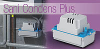 Удаление конденсата то котлов , холодильников SANICONDENS Plus (Саниконденс Плюс)