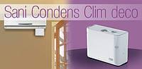 Насос для отвода стоков от кондиционера до 10 кВт SANICONDENS Clim  Deco