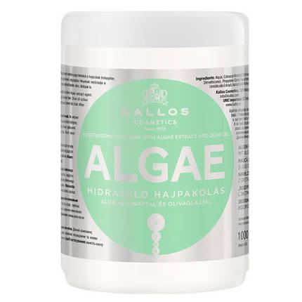Маска для волос Kallos Algae, фото 2