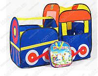 Детская игровая двухкомнатная палатка паравоз