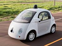 В США компьютерам GOOGLE разрешили получать водительские права