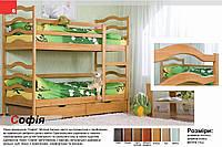 Двухъярусная кровать «София»