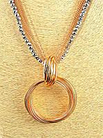 Золотистый кулон Кольцо на цепочках